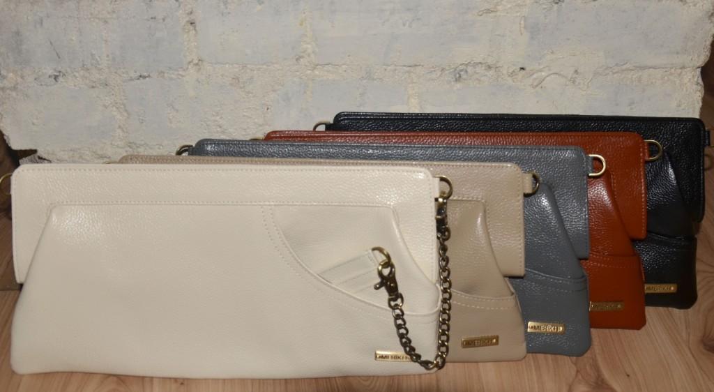 M008 Vintage clutch (1)